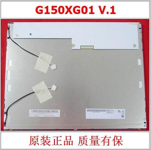 100% G150XG01 V.1 G150XG03 V.2 original 15-inch industrial LCD screen with driver board touch screen100% G150XG01 V.1 G150XG03 V.2 original 15-inch industrial LCD screen with driver board touch screen