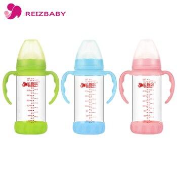 REIZBABY 280ml160ml Newborn Baby Feeding Bottle Glass Nipple Handle Straw Cover Wide Mouth Baby Water Milk Baby Bottle