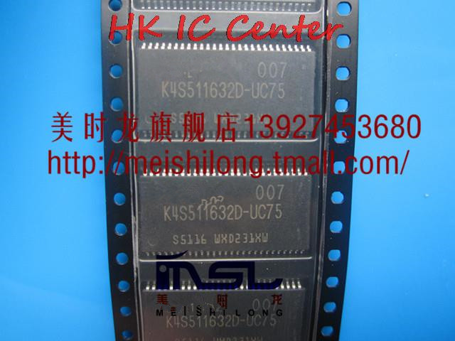 K4S511632D-UC75 K4S511632D TSOP54  Brand new in stockK4S511632D-UC75 K4S511632D TSOP54  Brand new in stock