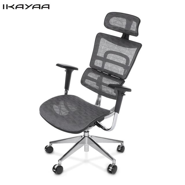 office chair lumbar support bernina sewing sale ikayaa de stock mesh ergonomic swivel computer desk tilt slide headrest pass ansi bifma