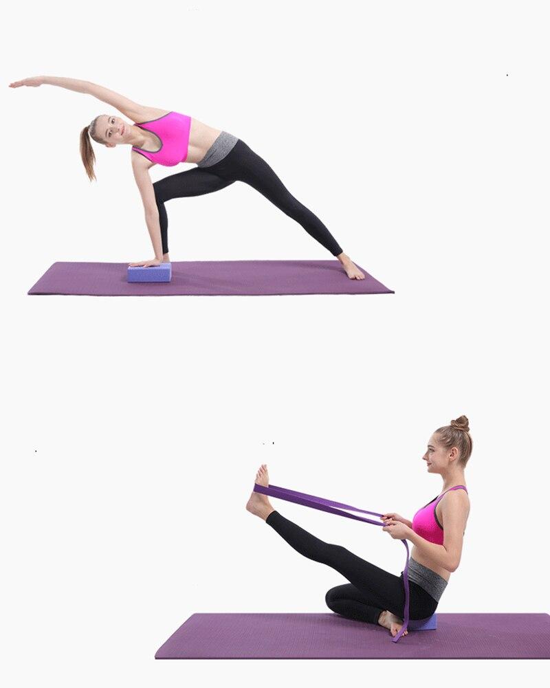 2pcs Yoga/Pilates Blocks non-slip