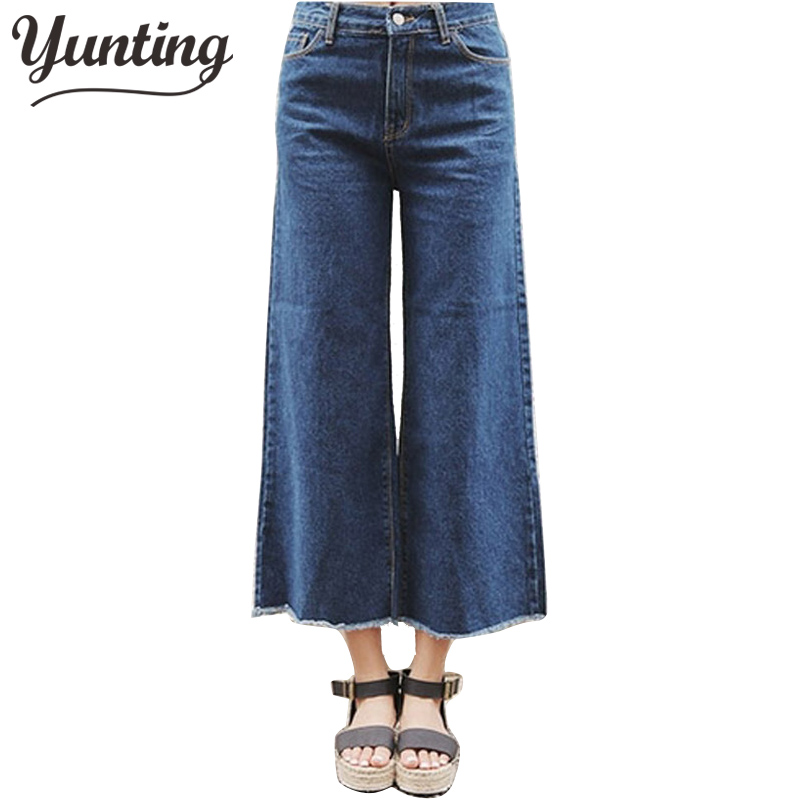 Free Shipping 2018 New  Retro Street Pants Vintage High Waist Jeans New Womens Pants Ankle- Length Pants Loose Cowboy Pants