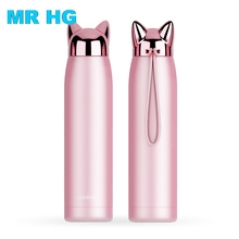 320ml Double Insulated Bottle Portable Stainless Steel Vacuum Flask Thermo Cup Creative Thermos