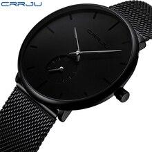 Роскошные CRRJU классические мужские часы бизнес сетка ультра тонкие наручные часы повседневные спортивные водонепроницаемые часы мужские подарок Relogio Masculino
