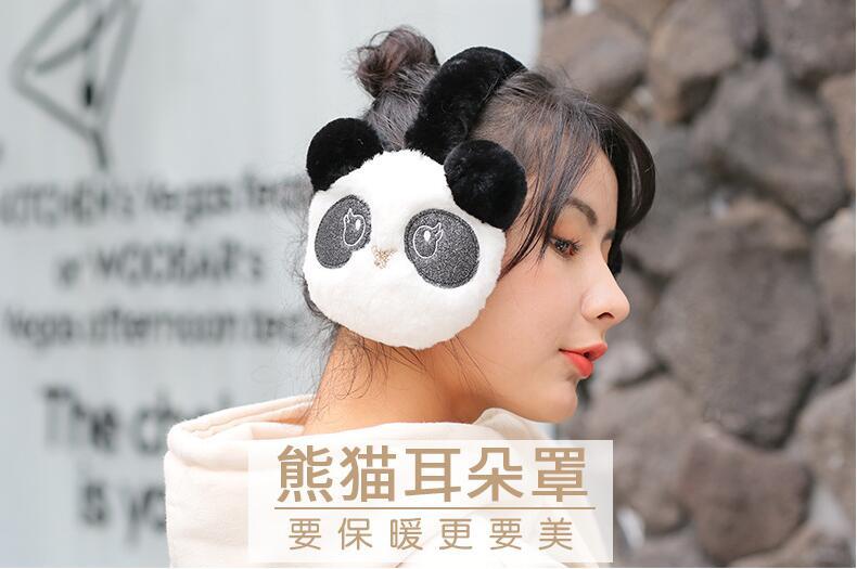 Winter Cute Panda Earmuff Ear Muff Warmer-White