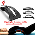 Hopeforth Back Stretching Massage Magic Stretcher Fitness Equipment Relax Mate Spine Pain Relief Chiropractic With Instructions