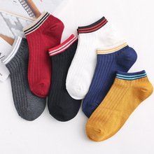 1Pair Comfortable Stripe Cotton Socks Woman Short Ankle High Quality Harajuku Women Fashion Female