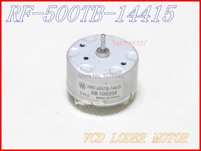 motor-RF-500TB-14415-500TB-14415-HRF-500TB-14415.jpg_640x640