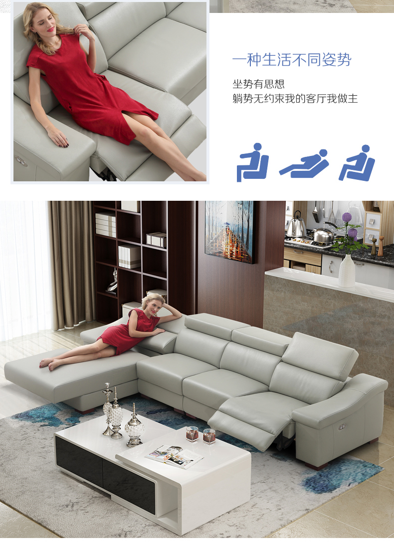 Living Room Sofa set L corner sofa recliner electrical couch genuine ...