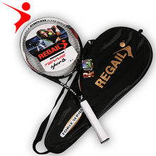 1pcs Red blue black 68.5cm*27cm carbon fiber and gold wire line one body tennis racket Tennis rackets for training matches(China)