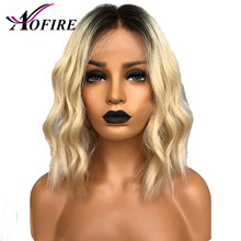 1B/613 Blonde Short Bob Lace Front Human Hair Wigs Pre Plucked With Baby Hair 150% Density Remy Body Wave Wig Aofire(China)