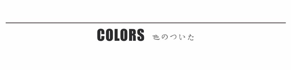 BANNER-COLORS