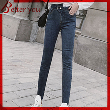 2019 new pants women denim double buckle elastic pants high waist jeans fashion pencil jeans high quality jeans