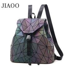 JIAOO Women Laser Luminous Backpack School Hologram Geometric Fold Student School Bags For Teenage Girls holographic sac a dos цена в Москве и Питере