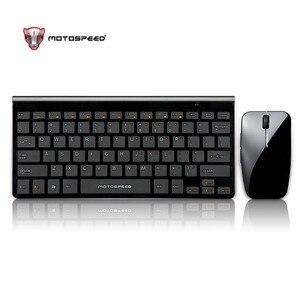 Image 5 - Motospeed G9800 2.4GWireless klawiatura i mysz multimedialny zestaw klawiatura i mysz zestaw dla Notebook Laptop Mac pulpit PC telewizor z dostępem do kanałów biuro