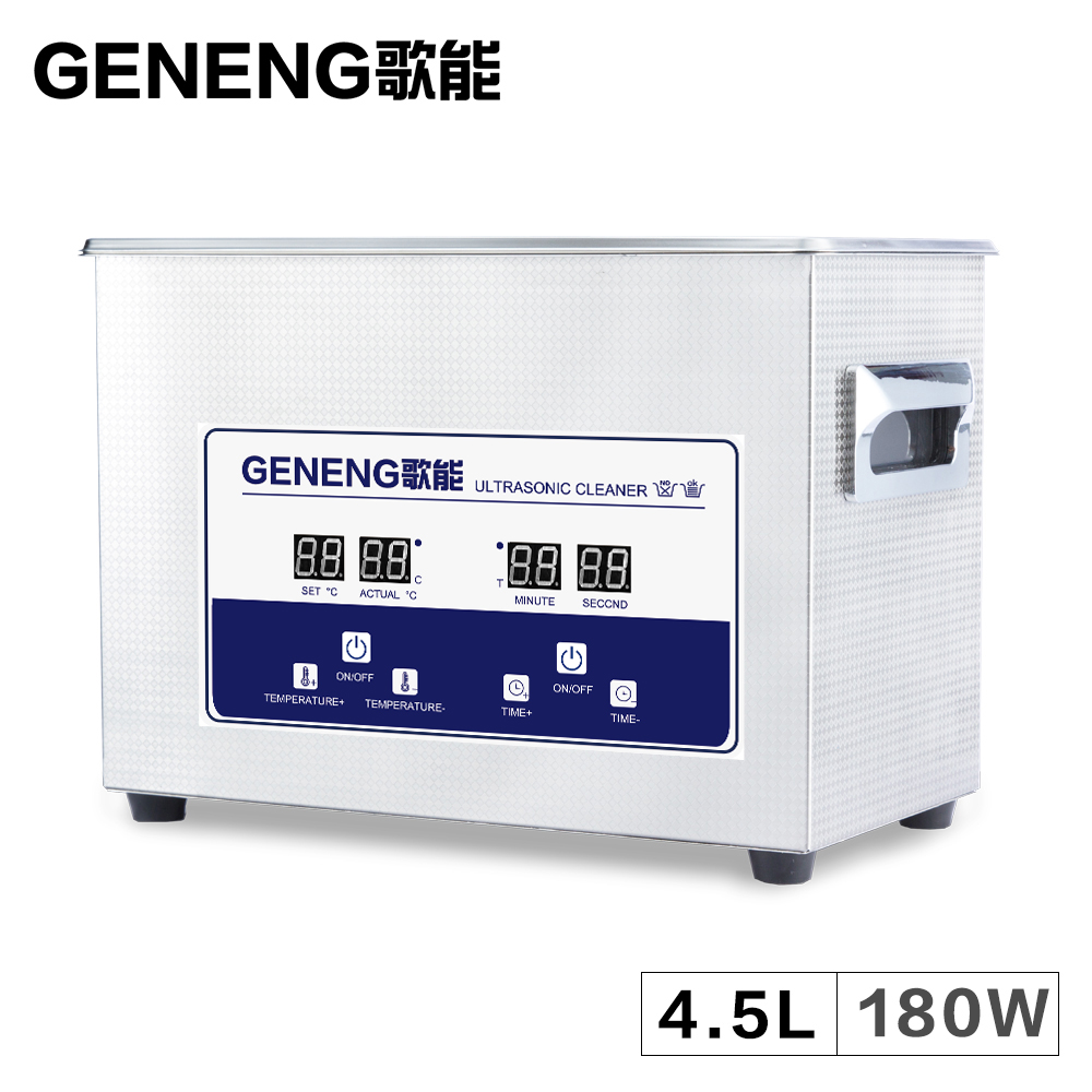 4.5L Digital Ultrasonic Cleaner Bath Oil Rust Degreasing Engine Car Parts Glassware Washer Lab Equipment Hardware 6L Heater