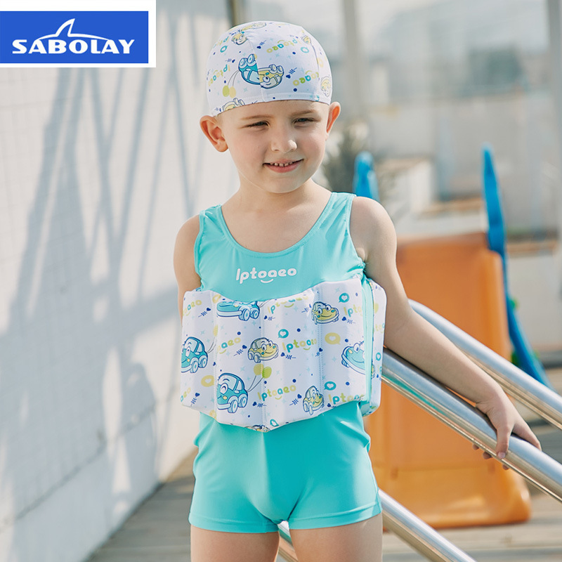 cba0a6c5a1 Aliexpress.com : Buy Children's Swimwear Boys Swimsuit Buoyancy Surfing  Floating Swimming Clothes Bathing Suit Toddler Swim Diaper Vest Rash Guard  from ...