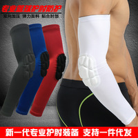 Sport Arm Warmers Lycra Arm Sleeves Sunscreen Protective UV Cover 1 Pair Elbow Protector Golf Fishing Cycling Arm Warmers