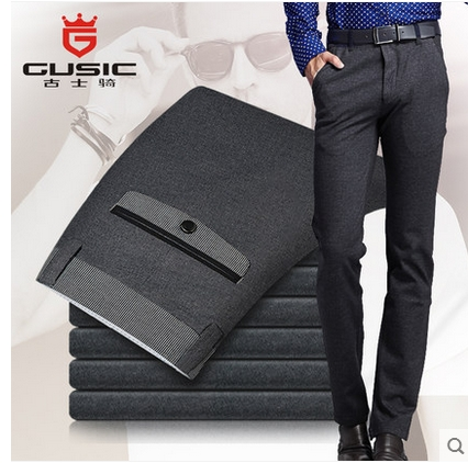 Free shipping !!!2015 mens business casual straight mens trousers elastic loose big yards of cultivate ones morality pant