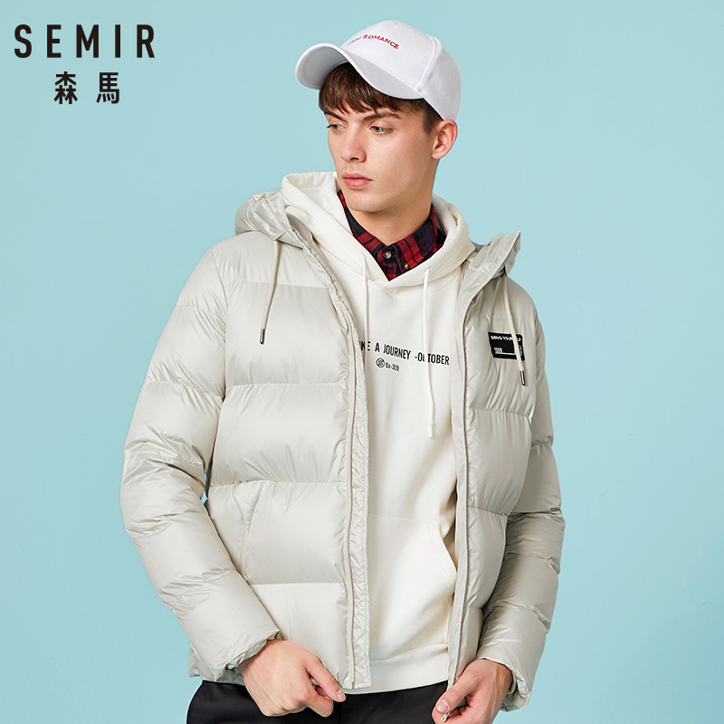 SEMIR New Fashion Winter Jacket Men Warm Coat Jacket Mens   Parkas   Jackets Men's Coat Zipper Hooded Collar Jacket