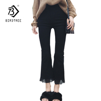 Women's Solid Flare High Waist Pants Elegant 2018 New Arrival Spring S 3XL Plus Size Casual Female Slim Pants Hots Sales B84411F