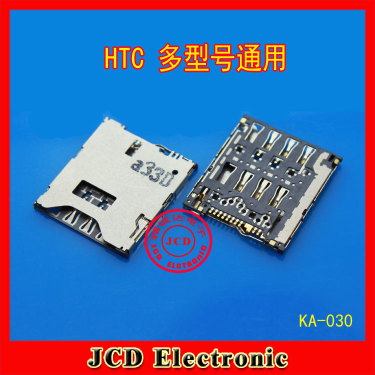 2pcs Sim Card Reader Module Slot Tray Holder Socket Repalcement Part For HTC ONE S Z520e with track number