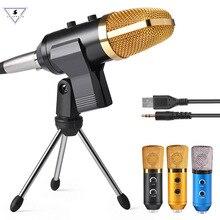 MK F100TL Micrófono de grabación de sonido con condensador USB, soporte para estudio profesional, con cable, Skype, ordenador, Kareoke