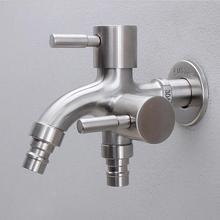 AsyPets креативный настенный кран из нержавеющей стали 1 в 2 из многофункционального водопроводного крана 304 Тип стали ванной комнаты и кухни