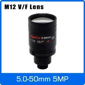 Image 1 - 5 メガピクセルバリフォーカル M12 マウント cctv レンズ 5 50 ミリメートル長距離ビュー 1/2。7 インチマニュアルフォーカスとズーム 1080 p/5MP ip/ahd カメラ
