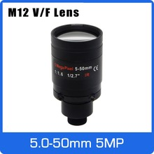 5Megapixel Varifocal  M12 Mount CCTV Lens 5 50mm Long Distance View 1/2.7 inch Manual Focus and Zoom For 1080P/5MP IP/AHD Camera