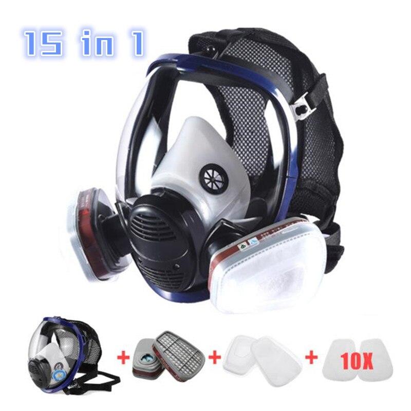 15 en 1 masque à gaz visage complet respirateur chimique peinture pulvérisation laboratoire chimique masques de sécurité médicale grande taille
