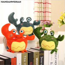 New 1PCS 18cm cute simulation crab doll Animal plush toys Little Ragdoll Children toy girlfriend gift Funny game