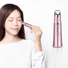 Hot Mini Vibration Heating Black Circle Removal Skin Beauty Eye Face Massager Pen