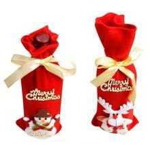 Christmas Wine Set Bottle Cover Bags Decoration Home Party Cloth+Velvet Santa Christmas Xmas Decoration Navidad 2017 Arbol@T30