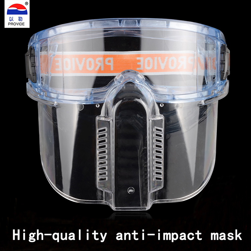 PROVIDE Anti-shock Safety Mask Detachable Anti-UV Protective Masks Can Wear Myopic Glasses Full Face Mask
