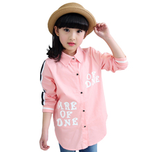 Autumn Style Girls Cotton Printed Blouse School Girl Blouse For Girls Long Sleeve Shirts Fashion Shirt Kids Clothes Blouses