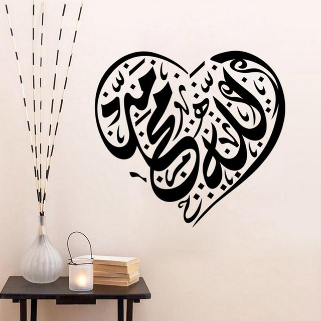 Living Room Wall Decor 3d Islamic Stickers Home Vinyl Decals Quotes For Arabic Family