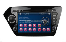 HD 2 din 8″ Car Radio DVD Player for Kia K2 /RIO 2011-2012 With GPS Navigation USB Bluetooth IPOD TV SWC AUX IN
