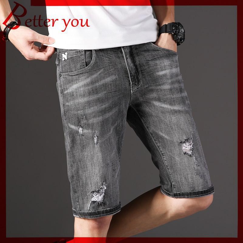 La Bar Men's Denim Shorts 2019 Summer New Thin Elastic Feet Slim Short Jeans Retro Grey Men's Shorts