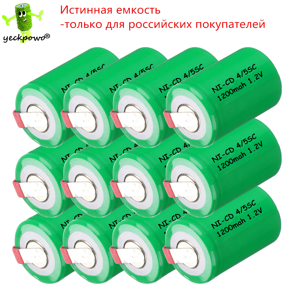 True capacity! 12 pcs 4/5 SC batteria 4/5 SubC battery Rechargeable Battery 1.2V 1200mAh power bank Ni-Cd 4/5SC accumulator 2016 popular blue color 8 pcs a set ni cd 4 5 subc sub c 1 2v 2200mah rechargeable battery with tab blue
