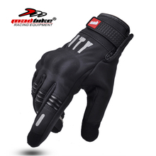 racing moto touch gloves