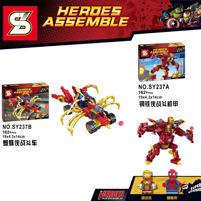 SY 2pcs lot Marvel Super Heroes Ironman Spiderman Mech font b Action b font font b