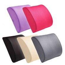 Car Memory Foam Lumbar Support Back Massager Waist Cushion P