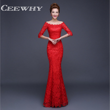 CEEWHY Sexy Women Half Sleeve Floor Length Party Lace 2017 Evening Dress Long Fishtail Mermaid Trumpet