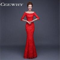 Retail Women Floor Length Evening Party Lace Dress Half Sleeve Elegant Fishtail Bandage Vintage Dress Slash