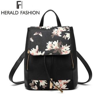 Fashion Style School Backpack Artificial Leather Women Shoulder Bag Floral School Bag for Teens Girls