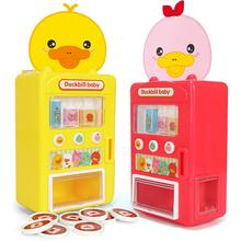 Children Simulate Beverage Vending Machine Play-House Cute Cartoon Educational Toy for Kids