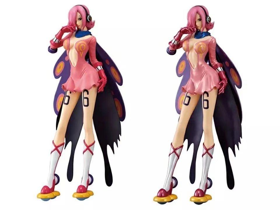 Reiju Figure Two