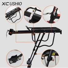 Universal Aluminum Alloy 90kg Max Loading Capacity Bicycle Bike Cycling Rear Seat Luggage Rack