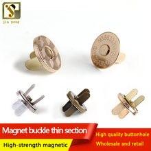 10 компл/лот тонкая магнитная кнопка нажмите магнитные мешки